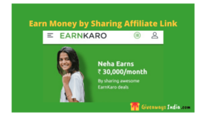 Earn Money by Sharing Product Link