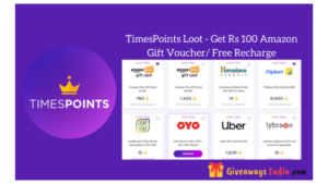 Amazon Gift Voucher/ Free Recharge
