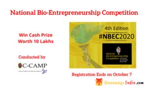 NBEC Contest