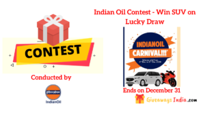 Indian Oil Contest