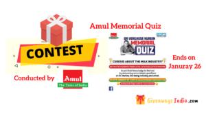 Amul Memorial Quiz