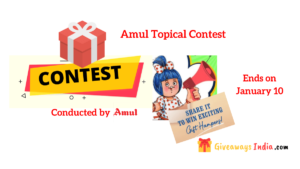 Amul Topical Contest