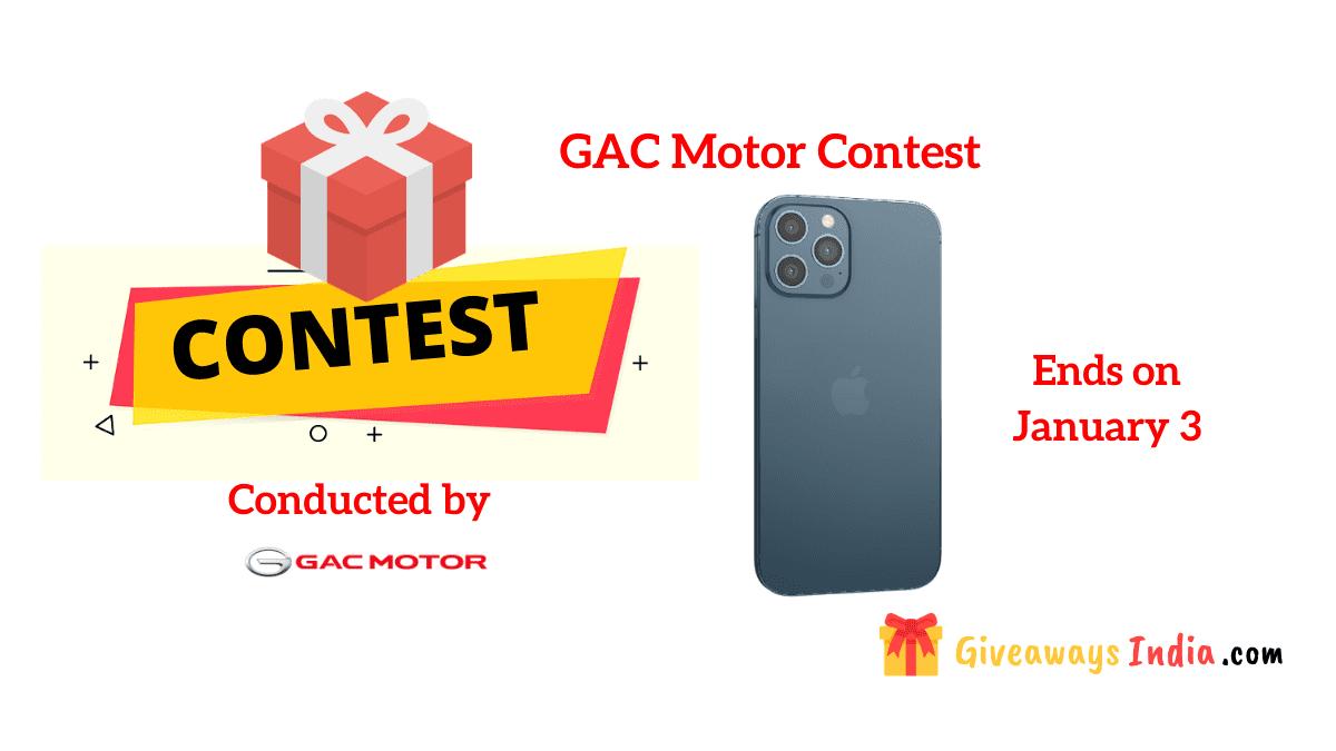 GAC Motor Contest