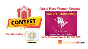 Arista Hero Women Giveaway Contest
