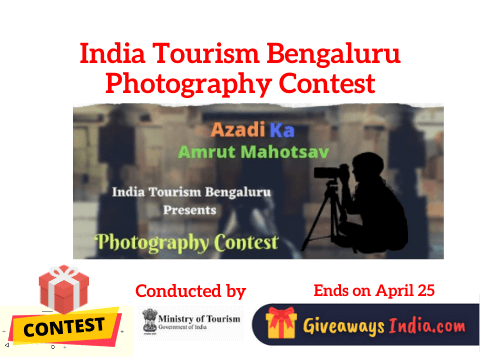 India Tourism Bengaluru Photography Contest